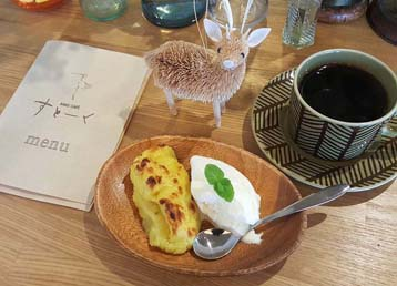 cafe161019